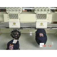 Quality Cap Embroidery Machine for sale