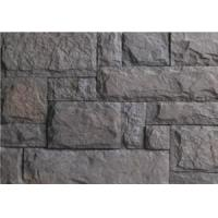 China Manufactured Stone, Synthetic Stone on sale