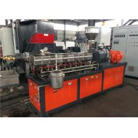 Color Masterbatch Single Screw Extruder Machine With Air Cooling Hot Cutting Manufactures