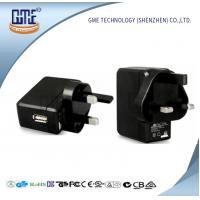 Black UK plug 100-240V 5V 500mA USB Wall Charger with  CE, ROHS for Audio Equipment Manufactures
