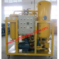 Buy cheap Turbine Generators Oil Filtering Machine,Turbine Oil Flushing machine,oil purifier, Anti-emulsification, Filtration from wholesalers