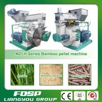 Buy cheap Low maintenance easy operation rice husk pellet mill machine for rice mill from wholesalers