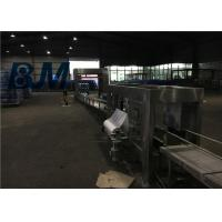 5 Gallon Automatic Water Filling Machine , Bottle Polybag Water Packing Machine Manufactures