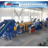 Waste bottle washing line plastic recycling machine PET bootle recycle line  plastic bottle washing line Manufactures
