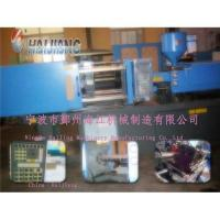 Plastic injection machine Manufactures