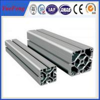 6063/6061/6082/6005 grade aluminium profile, china top aluminium profile manufacturers Manufactures