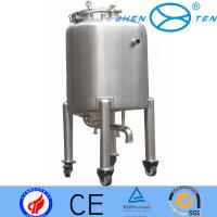 China Movable Stainless Steel Storage Tank , Poly Water Storage Tank Supplier on sale