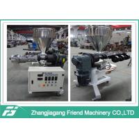 China Color Marking SJ25/28 Single Plastic Extruder Machine With ABB Inverter on sale