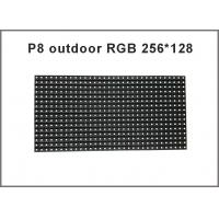P8 RGB LED Displays Outdoor SMD Full Color Module programmable advertising signs Manufactures