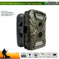 Infrared Hunting camera With IR LED For Night Vision, No Glew, Can Connected With IR Extender Manufactures