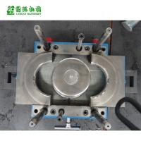 Quality Conical Container Injection Mold Effervescent Tablets And Milk Tablets Mould for sale