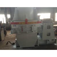 China high performance Energy-Saving PL550 deep chamber vertical impact crusher artificial sand making machine price on sale