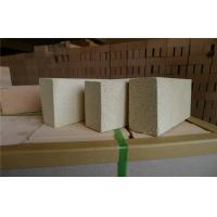 Light Weight High Alumina Kiln Refractory Bricks With Small Thermal Conductivity Manufactures