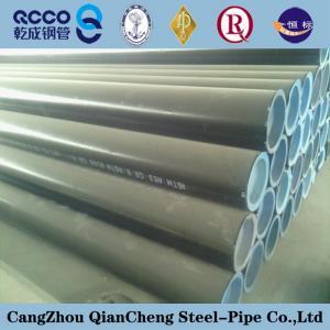 China API 5L Pipe,API 5L seamless steel pipe on sale
