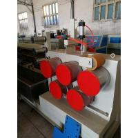 China Durable PP Strap Production Line , Packaging Band Production Line For Steel Industry on sale