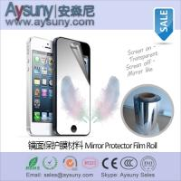 Metallized PET layer film Mirror-like PET screen protector film roll Manufactures
