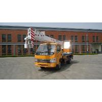China 8 Ton Hydraulic Mobile Floor Crane (YGQY-8H) on sale