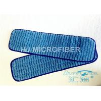 Professional  Backed Microfiber Wet Dry Mop / Quickie Microfiber Mop Manufactures