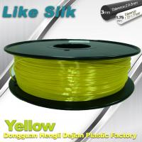 Yellow Colors 3D Printer Filament Polymer Composite ( Like Silk ) 1.75mm / 3.0mm Filament Manufactures