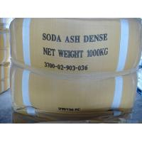 Buy cheap Best Selling soda ash dense 99.2%,sodium carbonate,Inorganic salt from wholesalers