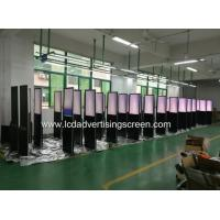 China Genevision Standing Free Advertising Player With Anti Glare Glass Ready on sale