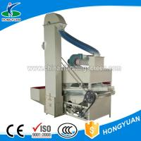 Supply top-quality high production grain rapeseed vibration screening cleaner Manufactures