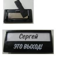 China custom personalized employee name badges tag magnetic name tags wholesales on sale