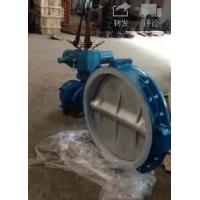 Doubly-eccentric Soft Seat Sealing Butterfly Valves with Wafer Type Manufactures