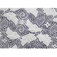 China 100% Polyester Wedding Dress Lace Fabric Embroidered Fabric By The Yard on sale