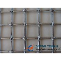 China Stainless Steel Lock Crimped Wire Mesh, 4mm-100mm Hole, 0.8-4.8mm Wire on sale