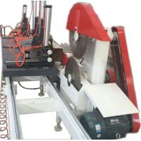 China wood log splitter -heavy duty Double Circular Blades Sawmill with log carriage on sale