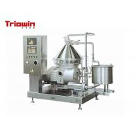 China Continuous Disc Centrifuge Pilot Plant Equipment Used In Food Industries on sale