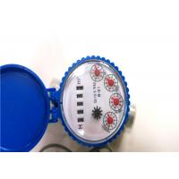 Single Jet Water Meter Dry Dial LXSC-15D For Resident, Remote Reading Water Meter Manufactures