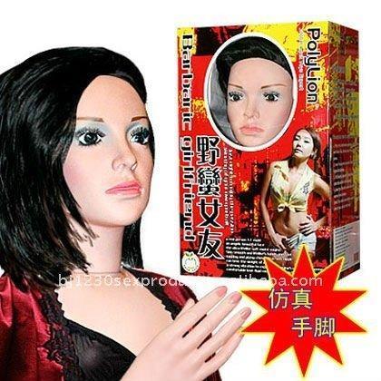 Quality Sex Toy Simulator Sex Vibrators Factory for sale