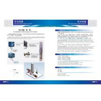 High Capacity Cryogenic Air Gas Separation Plant , Liquid Oxygen Generator Manufactures