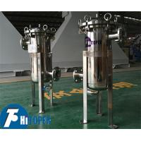 Stainless Steel Bag Filter Housing Manual Upper Discharge Type For Chemical Industry Manufactures