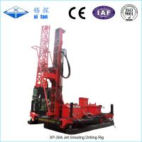 XP-30A Jet Grouting Drilling Machine Seepage Control , Land Drilling Rigs Manufactures
