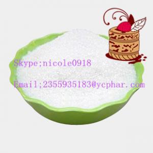China Anti-Inflammatory Betamethasone Dipropionate Ibuprofen CAS 15687-27-1 on sale