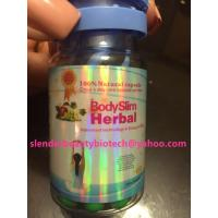 Quality Body Slim Herbal Best Weight Reduction Pills For Beautiful Body Slimming for sale