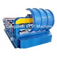 ISO/CE  Corrugated Roofing IBR Wall Sheet Bending Crinping Curve Machine Manufactures