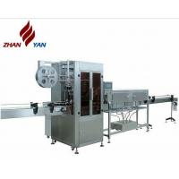 China Linear Wrapper Shrink Sleeve Label Applicator Bottle Packing Plant 220V 380V 400V on sale