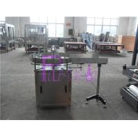 Quality Semi Automatic Rotary Bottle Sorting Machine For Milk Glass Bottle 0.37Kw for sale