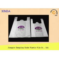 Low Density plastic bags t-shirt/t-shirt plastic bags/t shirt shopping bags Manufactures