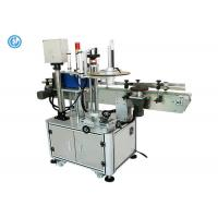 Stainless Steel Small Labeling Machine For Cosmetic / Tube Glass Bottle Manufactures