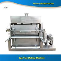 Small factory machine full automatic 4x4 2500 egg tray manufacturing machine Manufactures