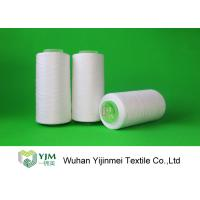 2/20 Raw White Textile Yarn Polyester Spun Yarn For Sewing Thread Manufactures