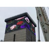 P10 SMD3535 1R1G1B Outdoor LED Billboard Outdoor Led Video Wall 10000dots/㎡ Manufactures