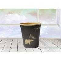 Single / Double Wall Custom Printed Disposable Coffee Cups SGS Certificate Manufactures
