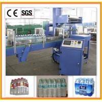 Shrink Film Wrapping Packing Machine Manufactures
