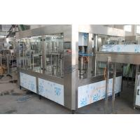 Quality High Speed Drinking Water Filling Machine Gravity Model for sale